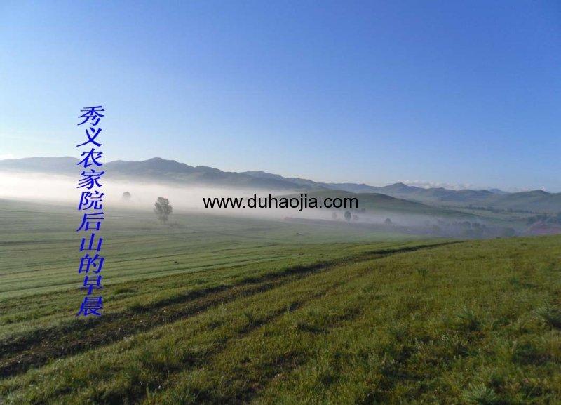 农家院7、8月坝上草原旅游图片
