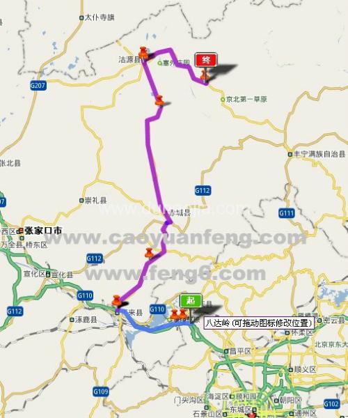 北京到坝上草原自驾游路线,开车怎么走?